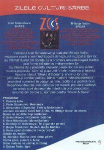 rumunija-program-2